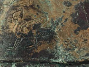 Urartu lessor god of a mythical figure